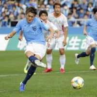 Yokohama FC earns promotion to J1 for second time