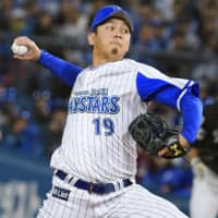 Japan closer Yasuaki Yamasaki fueled by memories of disappointment at inaugural Premier12