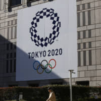 Over 8 million residents of Japan have registered for an account that allows them to apply for Tokyo 2020 tickets. | AP