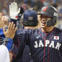 Japan wraps up Premier12 group with perfect record