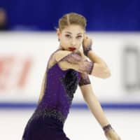 Russia's Alena Kostornaia wins the two-day women's program at the NHK Trophy with 240.00 points. | KYODO