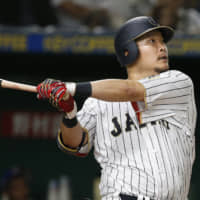 Yoshitomo Tsutsugo keeping open mind, has no preferred MLB destination
