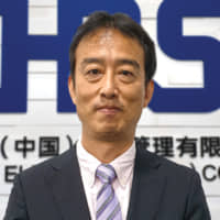 Takao Kimura, Chief Operating Officer of Hirose Electric (China) Co. | © SMS