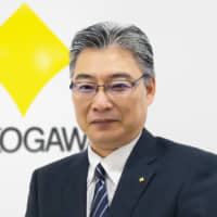 Kazuhiko Takeoka, Yokogawa Chief Executive in ASEAN Pacific and President and Chief Executive Officer of Yokogawa China Co. | © YOKOGAWA CHINA