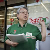Osaka 7-Eleven behind round-the-clock operations spat warned over customer complaints
