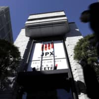 The Tokyo Stock Exchange has created a committee to examine conflicts of interest regarding parent-child listings. | BLOOMBERG