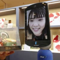 Japanese carrier ANA opens world's first shop equipped with avatar robots