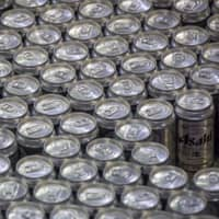 Consumer boycotts in South Korea of Japanese products continue to take a toll on exports of beer and other items, a report released Thursday by the Finance Ministry shows. | BLOOMBERG