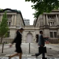 BOJ policymaker calls on banks to downsize for profitability