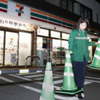 A 7-Eleven store in Tokyo's Adachi Ward is experimenting with shorter business hours. | KYODO