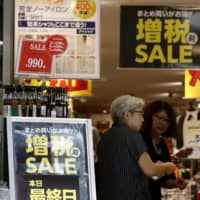 A special sale is held at a shop in Tokyo in September ahead of the Oct. 1 consumption tax hike. | KYODO
