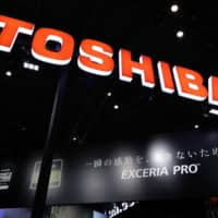 Toshiba, which owns 52.4 percent of NuFlare Technology Inc., had said last month it would launch a tender offer to buy the rest of the firm as part of efforts to overhaul its vast asset portfolio. | BLOOMBERG