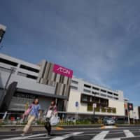 The October consumption tax hike has led to a 0.5 percent rise in Japan's core consumer prices, but the pace of inflation remained far below the Bank of Japan's 2 percent target. | BLOOMBERG