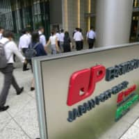 The Japan Post group is set to release on Wednesday its final report on improper insurance sales. | KYODO