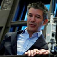 Brash Uber co-founder Travis Kalanick leaves board to focus on industrial 'ghost kitchens'