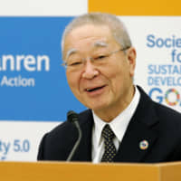Keidanren to urge Japanese companies to do more than just cut work hours