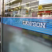 Lawson to allow New Year's store closures in Japan on trial basis