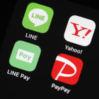Line Corp. on Monday launched a bank transfer service on its Line Pay platform. | KYODO