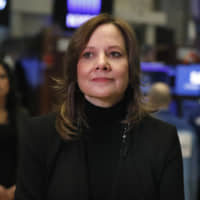 Chairwoman and CEO of General Motors Mary Barra is interviewed on the floor of the New York Stock Exchange in January. General Motors and Korea's LG Chem have formed a joint venture to build an electric vehicle battery cell factory near Lordstown, Ohio, east of Cleveland. | AP
