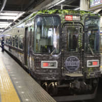 Kansai railways branch out into new businesses to head off depopulation