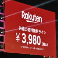 Sellers ask antitrust body to probe Rakuten's free shipping policy