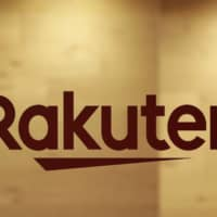 Rakuten to sell U.S. e-book distribution unit OverDrive