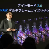 Steven Wang, general manager of the East Asian region at Xiaomi Corp., speaks during a news conference in Tokyo on Monday. | KAZUAKI NAGATA