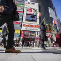 Cabinet approves ¥26 trillion stimulus package to prop up slowing Japanese economy