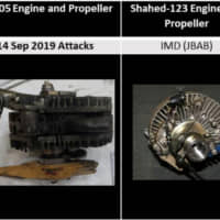 A comparison of engines (left) involved in the Sept. 14 attack on an Aramco oil facility in Saudi Arabia and from the Shahed-123, displayed in the Iranian Materiel Display, are shown in this handout image provided by a U.S. government source. | U.S. GOVERNMENT / HANDOUT / VIA REUTERS