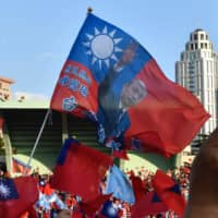 A Dec. 8 rally for Kuomintang presidential candidate Han Kuo-yu in New Taipei City | AFP-JIJI