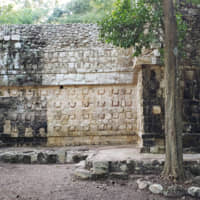 A general view shows the stucco of the Temple of the U, located in the archaelogy area of Kuluba, in Tizimin, Yucatan state, Mexico, in this photograph released Tuesday. | NATIONAL INSTITUTE OF ANTHROPOLOGY AND HISTORY / HANDOUT / VIA REUTERS