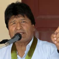 Bolivian prosecutors issue arrest warrant for exiled Morales for alleged sedition and terrorism