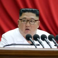 North Korea's Kim calls for 'diplomatic and military countermeasures' as year-end deadline looms