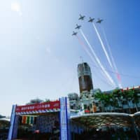 The Taiwanese aerobatic fighter jet troupe Thunder Tigers perform during National Day celebrations in Taipei in October.   BLOOMBERG