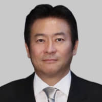 Office of arrested lawmaker Akimoto may have used consultancy cash to pay staff