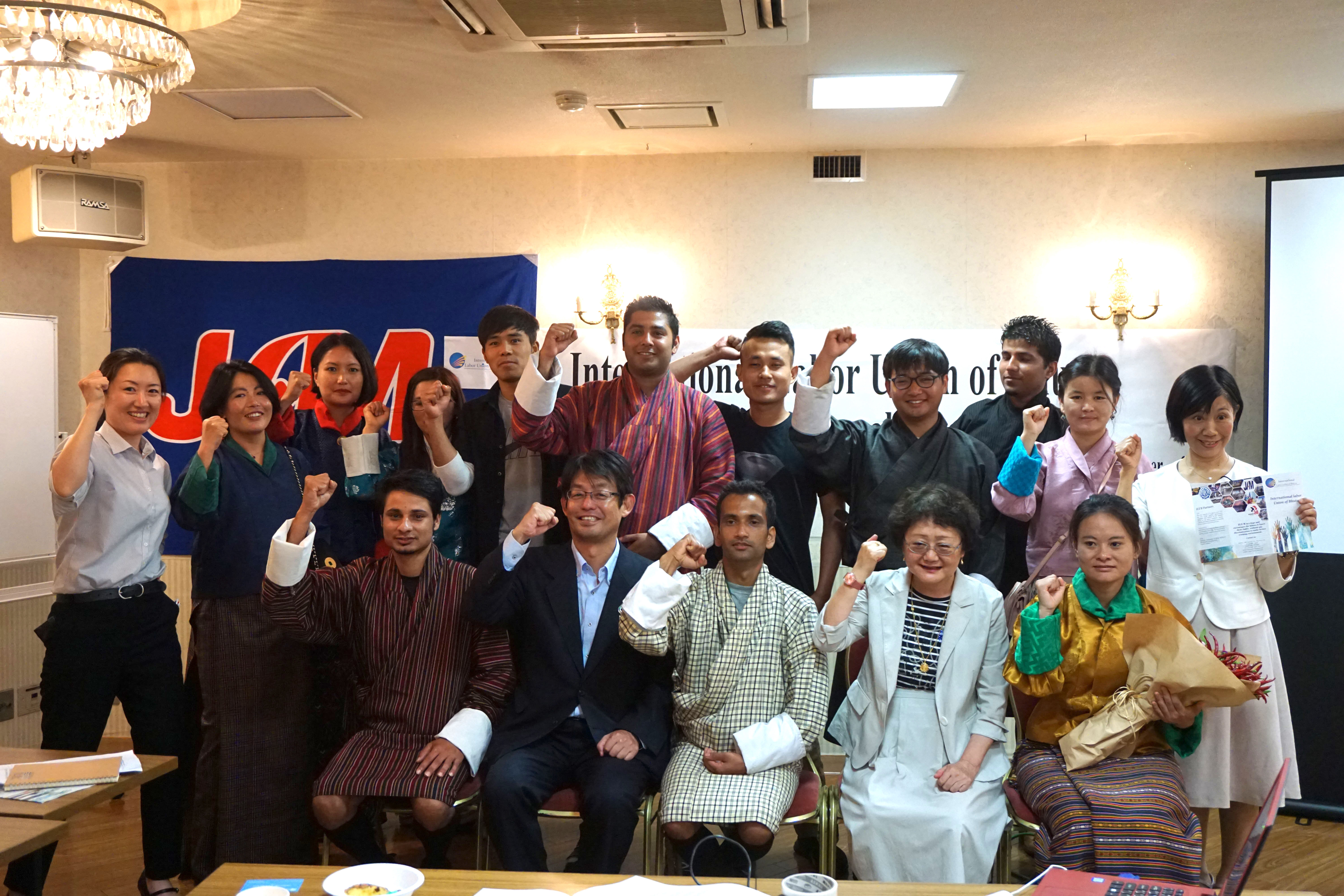Jaganath Koirala (front row, center) poses at the inaugural meeting of the International Labor Union of Bhutan alongside other organizing members in Matsuyama, Ehime Prefecture, on Sept. 1. | COURTESY OF JAGANATH KOIRALA