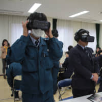 VR builds bridge between staff and young detainees with developmental disorders in Japan