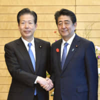LDP and Komeito mark 20th anniversary of alliance as policy clash on Constitution awaits