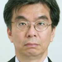 Ex-senior Japanese education ministry official given suspended term for corruption