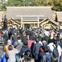 'Daijokyu' halls at Imperial Palace, used for enthronement rites, drew over 780,000 visitors in 18 days