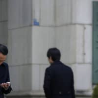 The Finance Ministry in Tokyo | BLOOMBERG