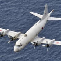 The government is planning to deploy Self-Defense Forces P-3C patrol planes as part of an intelligence-gathering mission in the sea off Yemen and Oman. | KYODO