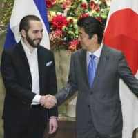 Japan pressed El Salvador to prevent Chinese influence over port
