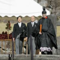 Emperor Naruhito completes visits to imperial mausoleums