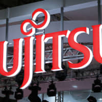 Fujitsu will adopt a system to offer preferential treatment to employees with advanced expertise in artificial intelligence. | BLOOMBERG