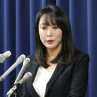 Justice Minister Masako Mori speaks at a news conference at the ministry Thursday. | KYODO