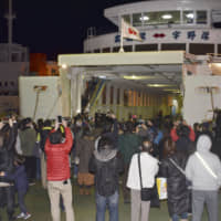 Ferry service in western Japan ends 109 years of history