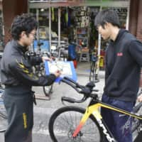 Local governments in Japan adopt ordinances mandating bicycle insurance