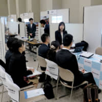 Japanese government bolsters support for foreign students seeking jobs