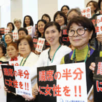 Women promoting a gender quota system for legislators gather at the Diet in Tokyo in May. | KYODO